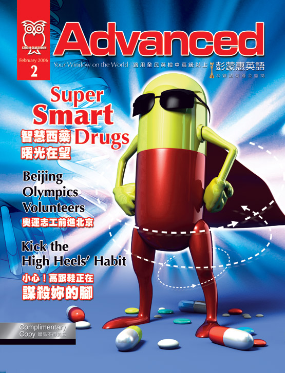 super-smart-drugs